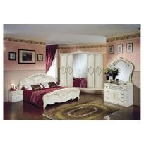 Schlafzimmer Set Remo in Beige 6-Teilig