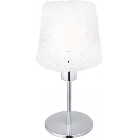 Настольно-прикроватная лампа 24696 IMIZU