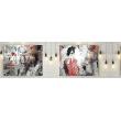 """Безрамные панели - картины 200х60 см AБС-пластик """"Картины"""""""