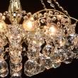 Kronleuchte, Goldfarbe / Metall Kristall 8*60W E14, 232017408