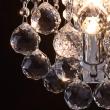 Wandleuchte, Chromfarben / Metall Kristall 1*60W E14, 232028301