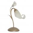 Tischleuchte, Gold/Silver/Metal Matt White/Glass 1*60W E14, 242037301