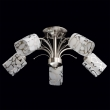 Deckenleuchte, Chrom + Matte Chromfarben/Metall Glas 5*60W E14, 261019505