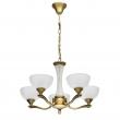 Hängeleuchte, Brass/Metal+Aluminum White/Glass 5*40W E27, 317014705