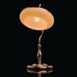 Tischleuchte, Satin Und Goldfarbe / Metall Glas 1*60W E27, 347033301