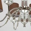 Hängeleuchte, Brauner/Stoff Chrome/Metall Transparent/Crystal 8*40W E14 2700K, 355013608