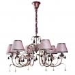 Kronleuchte, Antike Silberfarbe / Metall Glas /Lampenschirm 6*60W E14, 379013606
