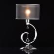 Tischleuchte, Chromfarben / Metall Glas / Lampenschirm (Stoff) 1*40W E14, 379039401