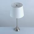 Tischleuchte, Sand Nickel/Metal White/Fabric 1*40W E27, 415032801