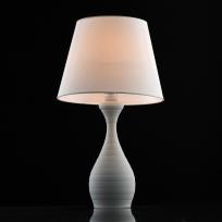 Tischleuchte, Matt White/Metal Beige/Fabric 1*60W E27 , 415033901