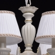 Kronleuchte, Elfenbeinfarbe / Metall Lampenschirm 6*60W E14, 450012506