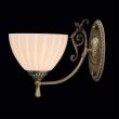 Wandleuchte, Antike Messingfarbe / Metal Glas 1*60W E14, 450025201