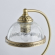 Tischleuchte, Brass/Metal Transparent/Glass 1*40W E27, 481033701