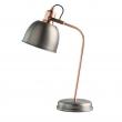 Tischleuchte, Matt Antique Silver/Metal Copper/Metal 1*7W E14 Led, 551031601