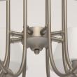 Hängeleuchte, Satin Nickel/Metall Weiß/Stoff 8*40W E14 , 614012108