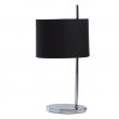 Tischleuchte, Chromfarben / Metall Lampenschirm 1*40W E27, 627030801