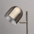 Tischleuchte, Satiniert Nickelfarbe/Metall 1*5W Led, 633030401