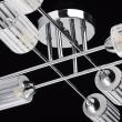 Deckenleuchte, Chromfarben/Metall Glas 8*60W E14, 638012008