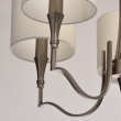 Hängeleuchte, Nickel Color / Metal Fabric Cream /Color Lampshade 5*60W E14 2700 –Ö, 667011105