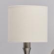 Wandleuchte, Nickel Color / Metal Fabric Cream /Color Lampshade 1*60W E14 2700 –Ö, 667021301