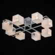 Deckenleuchte, Pear Silver+Chrome/Metal White/Glass 8*60W E14, 673013908
