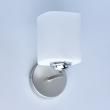 Wandleuchte, Pear Silver+Chrome/Metal White/Glass 1*60W E14, 673023701