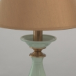 Tischleuchte, Honey Brass/Metal Green/Ceramics Light Brown/Fabric 1*40W E14, 713030401