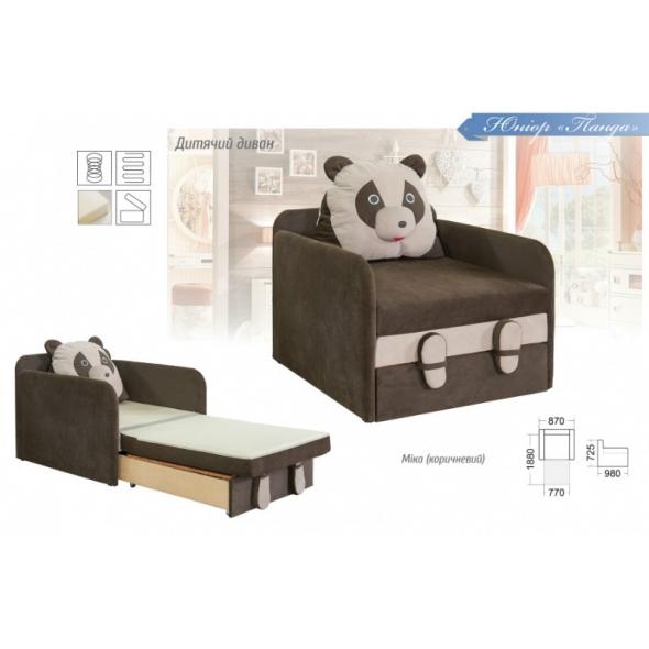 Детское кресло-кровать Юниор Панда
