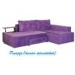 Диван-кровать угловой раскладной Малибу
