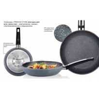 Сковорода i-PREMIUM Stone